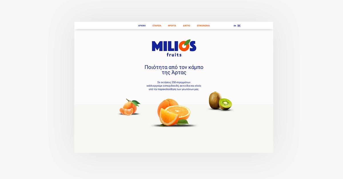 Milios Fruits